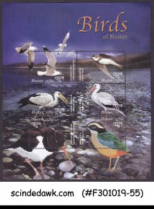 BHUTAN - 2002 BIRDS GULL SAND MARTIN STORK - MIN/SHT MNH