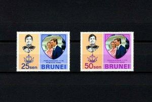 BRUNEI - 1973 - ROYAL WEDDING - PRINCESS ANNE + MARK PHILLIPS - MINT - MNH SET!