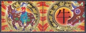 Peru #1679  MNH CV $3.25  (Z6281)