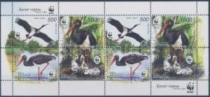 Belarus stamp WWF Black Stork minisheet MNH 2005 Mi 597-600 WS143647