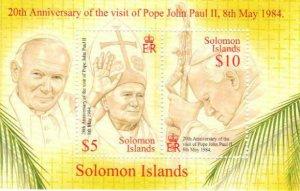 Solomon Islands – Pope John Paul II – 20th Anniversary Visit – 19M-030