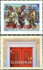 Slovenia. 2016. Christmas - New Year's Wassailers, Front Door (MNH OG) Set