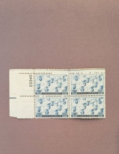 935, Navy, Plate Block UL, Mint OGNH, CV $2.50