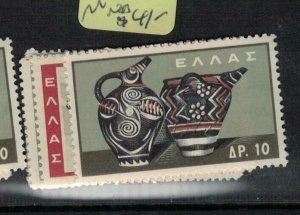Greece SC 708-15 MNH (5edq)