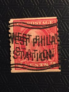 #491, MNH, OG, PreCancel, DOUBLE Impression Error, type II, perf 10, coil stamp