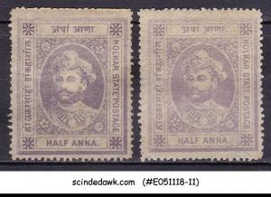 INDORE STATE - 1886 SG#1 bright mauve GUM WASHED & SG#2 PALE MAUVE MH