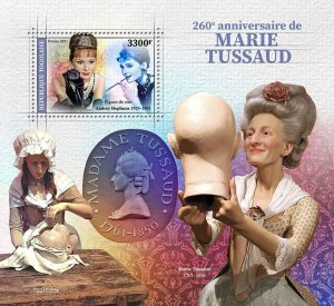 TOGO - 2021 - Marie Tussaud - Perf Souv Sheet - Mint Never Hinged