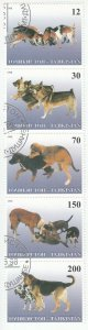 Tajikistan; 1998 Dogs Set Of 5 In Vertical Strip, 5 Vals, 12 To 200, CTO