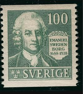Sweden* SC#267 MNH VF SCV $3.75....Fill a Value spot!