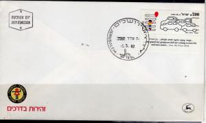 ISRAEL ISRAELE 2 3 1982 CARS RALLY JERUSALEM COVER SPECIAL CANCEL