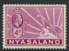 Nyasaland SG 119   Mint Hinged