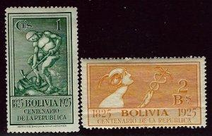 Bolivia SC#150, 158 Mint F-VF...Worth a Close Look!