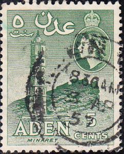 Aden #48b Used  p.12 x 13.5