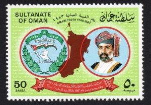 Oman Scott #249 Stamp - Mint NH Single