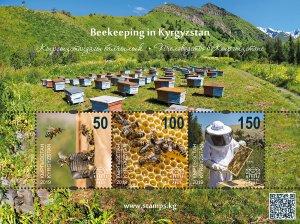 Stamps of Kyrgyzstan 2019.Minisheet. Пчеловодство .
