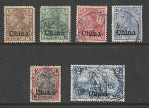 German PO in China a small used lot