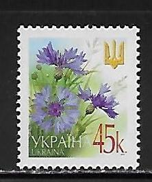 Ukraine 467b 45k Flower 2003 Imprint single MNH