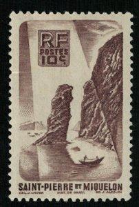1947, Local Motives, France, 10 c, YT #325 (Т-8216)