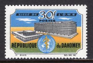 Dahomey 221 MNH VF