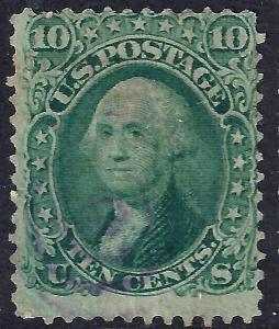 U.S. 96 Used  FVF SCV$260.00 Light Ccl. (96-20)