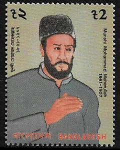 Bangladesh #485 MNH Stamp - Munshi Mohammad Meherullah