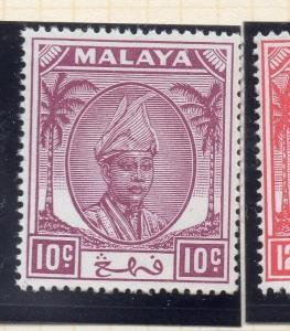 Penang Malaya 1950 Early Issue Fine Mint Hinged 10c. 029735