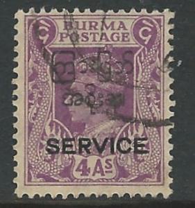 Burma # O50  George VI - official  (1)  VF Used