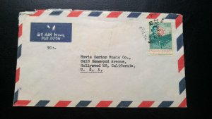 """SCARCE IRAQ 1960 COVER VERY EARLY """"MILITARY CENSOR"""" WITH """"GENERAL KASSAM"""" STAMP"""