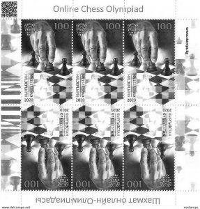 Stamps of Kyrgyzstan 2020. Online Chess Olympiad. M/S of 6.