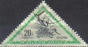 HUNGARY, 1952, used 20f, Air. Birds.