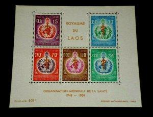 LAOS, #167a, 1968, W.H.O. EMBLEM ISSUE, SOUV. SHEET MNH, NICE! LQQK!
