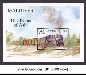 MALDIVES - 1994 THE TRAINS OF ASIA / RAILWAY LOCOMOTIVE  MIN/SHT MNH
