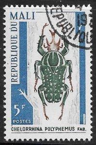 [18530] Mali Used