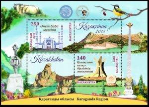 Kazakhstan 2018 MNH Stamps Souvenir Sheet Scott 861 Karaganda Region Mosque
