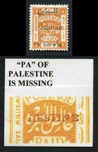 Palestine SG20 5m Yellow-orange Variety PA of Palestine Omitted M/M (THIN)