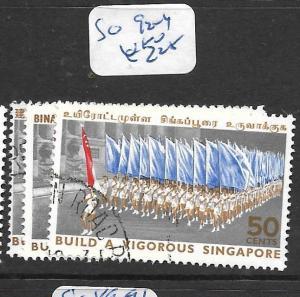 SINGAPORE  (PP0107B) SG 92-4    VFU