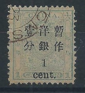 1897 CHINA SMALL DRAGON 1c on 1 ca SMALL FIgures DOLLAR CHOP .used.SC25.$85