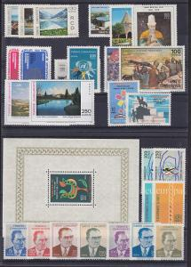 Turkey Sc 1856-1884 MNH. 1970-1971 issues, 10 cplt sets + Souvenir Sheet