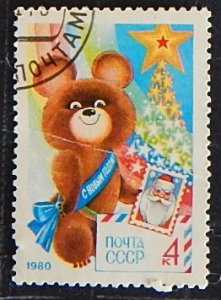 Sports, Olympic Games, 1980, Russia, (1175-T).