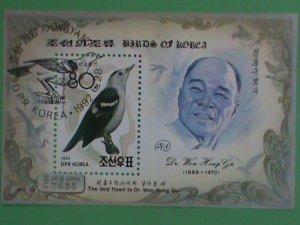 KOREA STAMP: 1992 THE BIRD FLOWN TO DR. WON HONG GU- CTO- NH S/S SHEET-