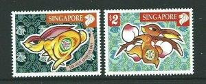 SINGAPORE SG978/9 1999 YEAR OF THE RABBIT MNH