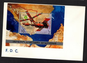 Yemen #280A (1970 Space Travel  sheet) VF used on FDC