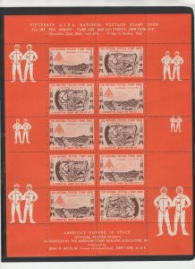 ASDA sheet of 10 Space Poster Stamps in brown for 1963 International Stamp Expo
