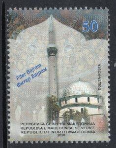 395 - NORTH MACEDONIA 2020 - Bajram - Mosque - MNH Set