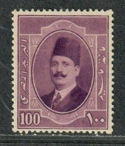 Egypt Sc#101 M/H/F-VF, Cv. $25
