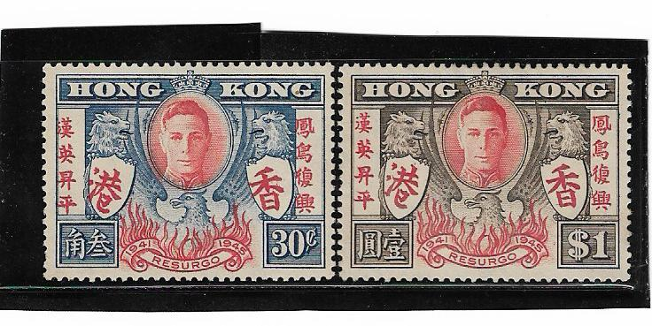 HONG KONG 1941 UN USED 2 STAMPS VERY FINE