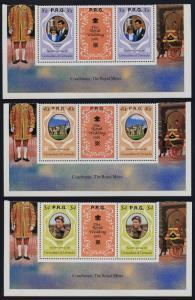 Grenada Grenadines O11a,17a,22a Gutter Pair MNH Prince Charles Princess Diana