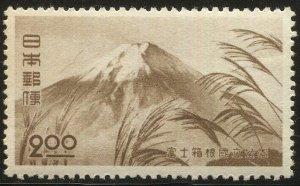 JAPAN 1949 Sc 460 MNH  2y Fuji-Hakone National Park VF, Sakura P45
