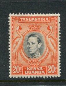 Kenya Uganda Tanganyika #74 Mint