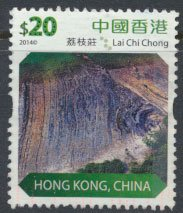 Hong Kong  SG 1900 Sc# 1665 Lai Chi Chong  Used 45% cat see detail & scan